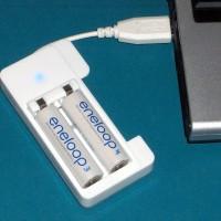 Sanyo Eneloop Portable USB Charger Battery Baterai AA AAA MHMHG