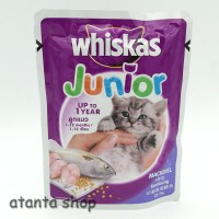 Whiskas Pouch Junior Mackerel 85g / kornet kucing sachet
