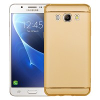 Casing SAMSUNG J5 2016 - Case 3 in 1 Plated PC Frame Bumper - GOLD