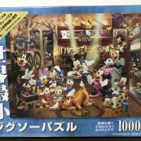 harga Disney Jigsaw Puzzle 1000 Pcs - Mickey Magic Show Tokopedia.com