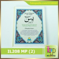 IL208 MP   Blangko Yasin Polos Ilham 208 Hal Mate Paper Sparasi