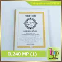 IL240 MP   Blangko Yasin Polos Ilham 240 Hal Mate Paper