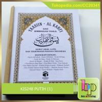 KIS248   Blangko Yasin Polos Kiswah 248 Halaman HVS