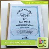 PA112   Blangko Yasin Polos Pustaka Arofah 112 Halaman HVS