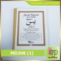 MD208 MP   Blangko Yasin Polos Media Dzikri 208 Hal. Mate Paper.