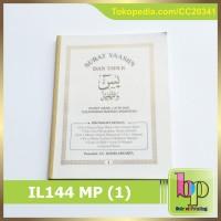 IL144 MP   Blangko Yasin Polos Ilham 144 Hal Mate Paper