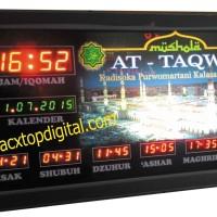 Jadwal sholat digital type 01 40x80