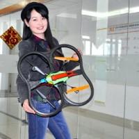 RC Quadcopter Jumbo ,V262 RC UFO GIANT 2.4Ghz 4Ch 60cm
