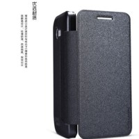 Asus Zenfone 4 Leather armor dompet sarung casing flip stand case