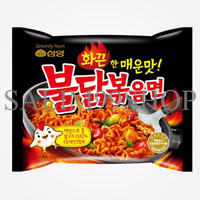 HOT Samyang Ramen / Samyeong Ramen Spicy Chicken DIJAMIN