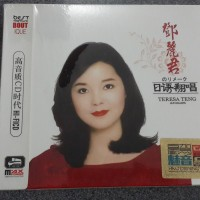 CD Teresa Teng Lagu jepang 3disc new import original