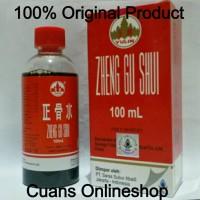 Zheng Gu Shui 100 ml. Obat Gosok Keseleo, Retak Tulang Rematik Bengkak