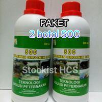 SOC HCS Paket Hemat 2 Botol Suplemen Untuk Ternak