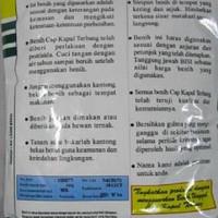 Benih Tanaman/Benih Jagung Manis/ Hibrida F1 MASTER SWEET