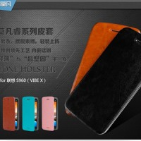 Leathercase FlipCover Flip Case Premium for Lenovo VibeX S960