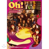 Jual CD ALBUM GIRLS' GENERATION (SNSD) - OH! Murah