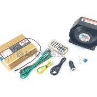 TOA Sirine Patwal 14 Suara Klakson Wireless Emergency Siren Horn 200W