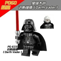 Lego Minifigure Star Wars Darth Vader Merek Pogo PG 633