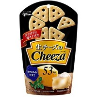Cheese Cracker with Camembert Cheese - Cheeza - By Glico From Japan