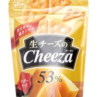 Cheese Cracker with Cheddar Cheese - Cheeza- By Glico From Japan