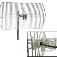 JUAL TP-LINK TL-ANT2424B - 2.4GHz 24dBi Grid Parabolic Antenna