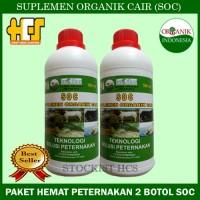 SOC HCS untuk fermentasi ternak