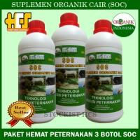 SOC HCS Untuk Ternak Unggas