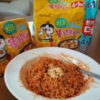 Samyang Spicy Chesse