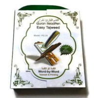 Jual Digital Pen Al-Qur'an - PQ25 / Al-Quran Digital (buku lebih besar) Murah