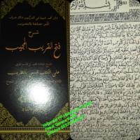 Fathul qorib Makna