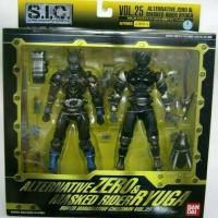 S.I.C. VOL.25 Alternative & Kamen Rider Ryuga - BANDAI