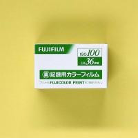 roll film Fuji industrial
