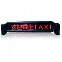 Car LED The Messenger Sign Progammable Display Board / Papan Pesan Mob