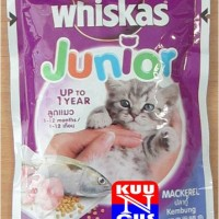 WHISKAS JUNIOR - Makanan Anak Kucing Pouch / Sachet / Wet Food 85