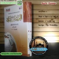 [Jilid 1 = 2 buku] Al Arabiyah Baina Yadaik - jilid 1 - Karmedia