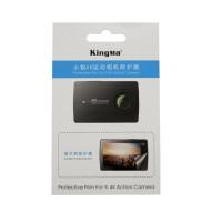 KINGMA Super Clear Screen Protector for XiaoMi Yi 2 4K Original
