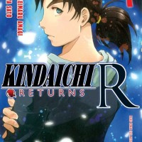 Kindaichi R 7