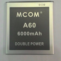 battery mito A60 double power
