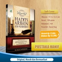 Buku Hadits Arbain An Nawawi - Matan dan Terjemah