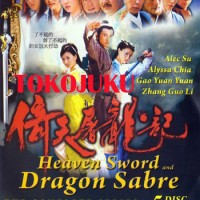 The Heavenly Sword and Dragon Sabre 2003