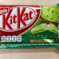 Jual KITKAT GREEN TEA HALAL MUI 4F Murah