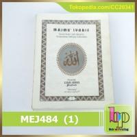 MEJ484 MP   Blangko / Isi Majmu Syarif Era Jaya Mate Paper 484 Hal
