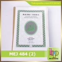 MEJ484   Blangko / Isi Majmu Syarif Era Jaya HVS 484 Hal