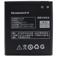 Batery Baterai Batere Battery Lenovo Bl-169 S560 / P800 / A789 Ori 99%