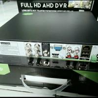 CCTV DVR AHD (Digital Video Recorder/Perekam CCTV) 4 Port OnLine HP
