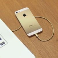 harga Cable Data Iphone 5c 5s 6 6 Plus Ipad Air 2 Gold Tokopedia.com