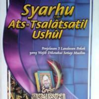 Terjemah Syarah Tsalatsatil Ushul Syaikh Utsaimin dan Syaikh Bin Baz