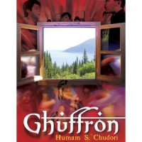 Novel Cerita Islam - Ghuffron | Inspiratif & Bijak
