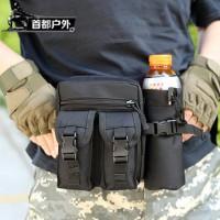 Jual Tas Pinggang Tactical Air Minum Army Murah
