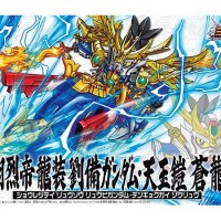 BB Shin Shouretsutei Ryusouu Ryuubi Gundam
